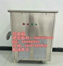 南陽市冰粥機_炒酸奶機_價格 - 卓越制冷設備有限公司