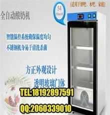 西安商用酸奶机器厂家36