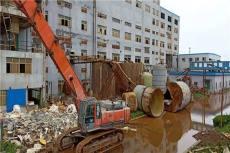 南通專業工廠拆除承接工廠拆除公司