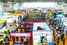 2019重慶國際食品飲料與餐飲產業博覽會