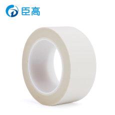供应耐高温玻璃布模切冲型白色胶带