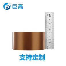 聚酰亚胺耐高温胶带耐腐蚀线圈保护生产加工