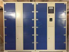 智能储物柜相较于传统储物柜的优势