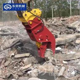 拆遷液壓鉗廠家 銷售工程拆遷液壓粉碎鉗子