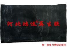 使用黑色精细再生胶生产环保橡胶制品的优点