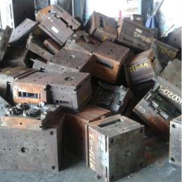 吳江回收模具鐵多少錢一噸模具多少錢一斤
