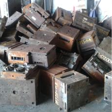 常州模具鐵回收高價回收金屬銅鐵鋁廢舊設備