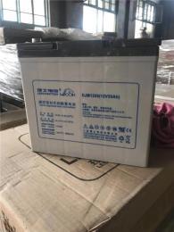 理士DJM1250鉛酸蓄電池12V50AH經久耐用