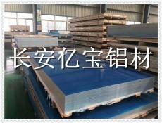 EN AW-3005-F耐腐蝕鋁合金板材
