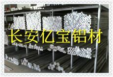EN AW-3005-O耐腐蝕鋁合金板材
