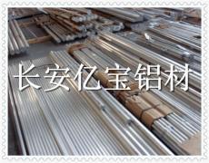 EN AW-3005-H111耐腐蝕鋁合金板材