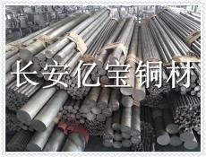 EN AW-3005-H14耐腐蝕鋁合金棒材