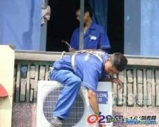蕭山專業維修洗衣機
