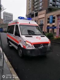 潍坊120长途救护车出租价格多少欢迎咨询