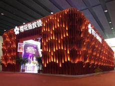 廣州金將展覽展臺設計搭建 展覽服務