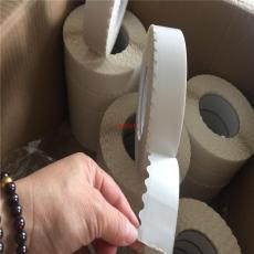 拉链纸箱双面胶带 封口纸盒波浪双面胶带 平