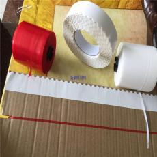 昆山体检报告封套双面胶带 纸箱高强度双面
