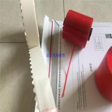 苏州封口双面胶带 体检报告封套双面胶带 宣