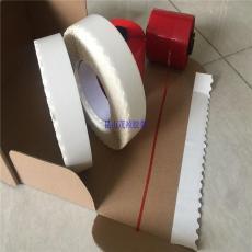 体检报告袋子双面胶带 体检报告纸盒双面胶