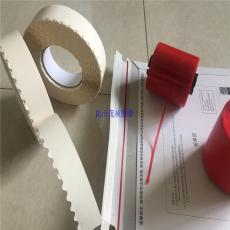 纸箱封口用易撕胶带 信封封口双面胶带 波浪