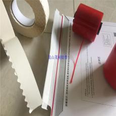 包装箱封口双面胶带 信封封口双面胶带 纸箱