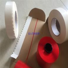 纸箱厂双面胶带 纸箱厂单面易撕带 印刷厂专