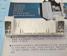 東莞鳳崗清溪CNC數控編程培訓  學真技術