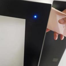 高屏蔽可见光高透红外线IR油墨