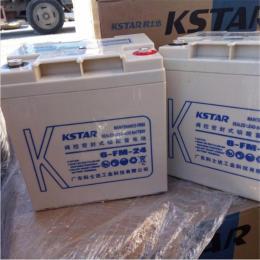 科士達鉛酸蓄電池6-FM-33 12v33ah原廠價格
