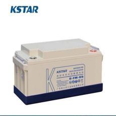 正品科士達蓄電池6-FM-38C 12v38ah太陽能用
