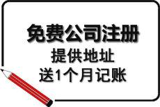 协调解决北京怀柔消防协会会员证加急取证