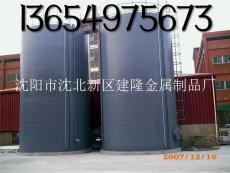 沈阳市供应储油罐 水泥罐 地埋罐 白钢罐