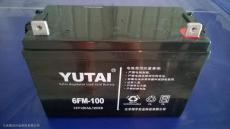 宇泰蓄電池6-FM-65 12V65AH浙江代理報價