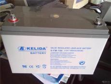 科力達蓄電池6-FM-12 12V12AH經銷商報價