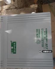 雄霸蓄电池6-FM-40 12V40AH广西代理报价