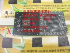 大量收售GPUQG82945G 河北省廊坊市安次区