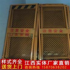 九江樓層電梯防護門 電梯井口防護網廠家