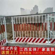 上饒宜春工地施工電梯防護門 工地標化設施