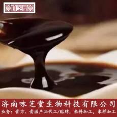 膏方加工膏方贴牌厂家找济南咏芝堂