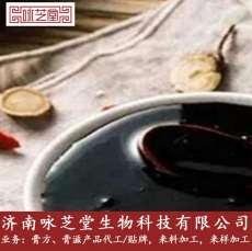 咏芝堂专注于养生膏方贴牌厂家