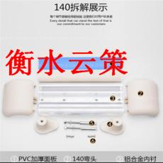 醫用PVC扶手A高陽醫用PVC扶手生產廠家