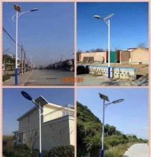 安徽明思威照明工程有限公司  太陽能路燈