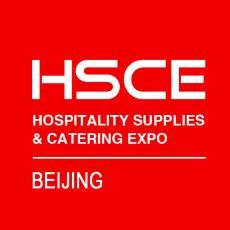 2020北京第十一屆酒店用品展覽會