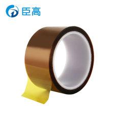 金手指耐高温胶带PI聚酰亚胺CG-Y5080D