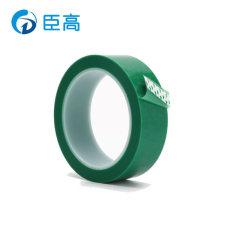 供应PET耐高温胶带绿色 单面胶带5丝厚