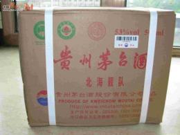 西城1996年贵州茅台酒可以上门回收吗