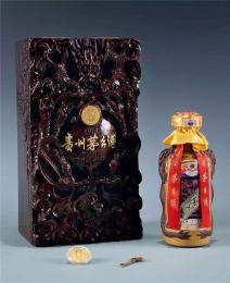 石景山1962年贵州茅台酒回收电话