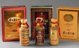 怀柔1969年贵州茅台酒回收价格查询