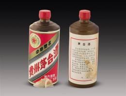 北京1984年贵州茅台酒回收电话