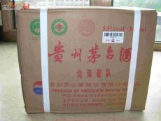 海淀回收猴年茅臺酒報價